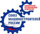 Союз машиностроителей